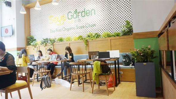 Hệ thống Soya Garden